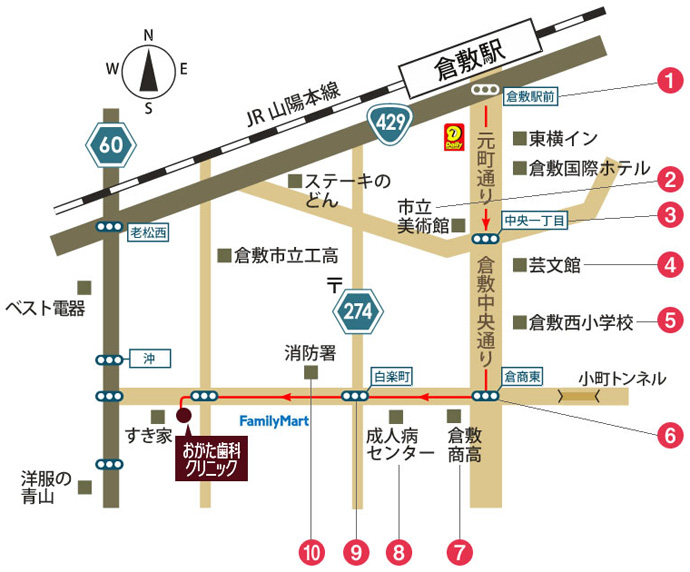 倉敷駅よりお越しの場合